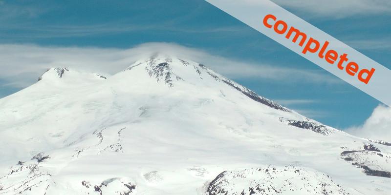 Symbol: Elbrus-Kampagne im Juli 2016 - 7summits4help-Mission completed, Quelle: Pixabay